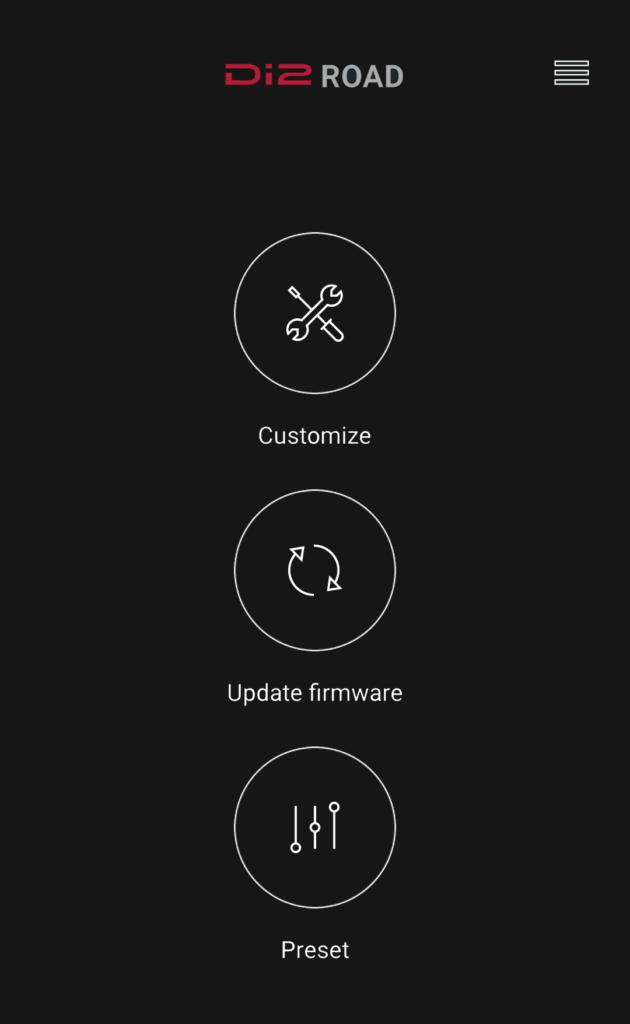 e-Tube home screen